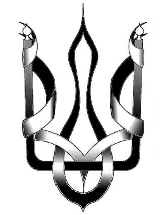 Ribbon 3 - TRYZUB DESIGN Ukrainian Trident Symbol